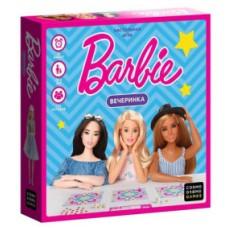 Игра Вечеринка Barbie.