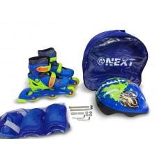 Набор: ролики раздв., пласт. рама, 608z, кол. пвх, р. 31-34, набор защиты, шлем в рюкзаке