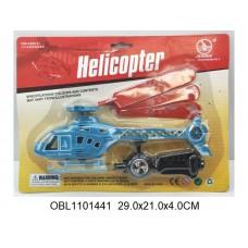 Вертолет запускаемый 8042